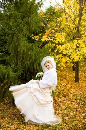 bride in the park Stock Photo