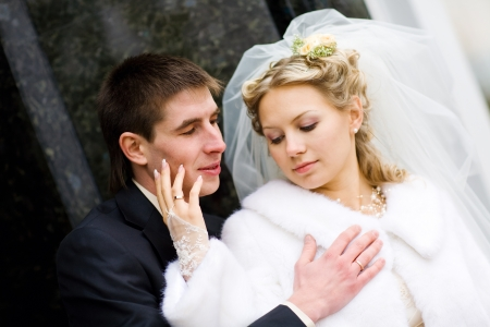 love of bride and groom photo