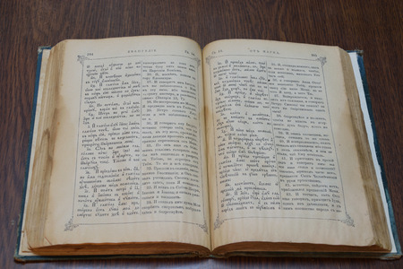 antique books: Gospel in the Old Russian and Old Slavonic languages ??1913 edition