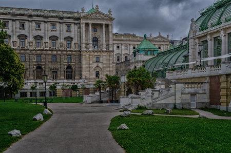 Vienna museum garden