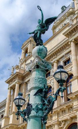 Vienna city light