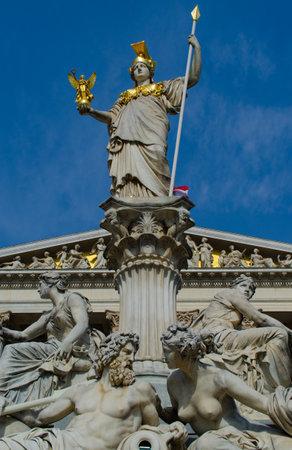 Vienna parliament fountain Editorial