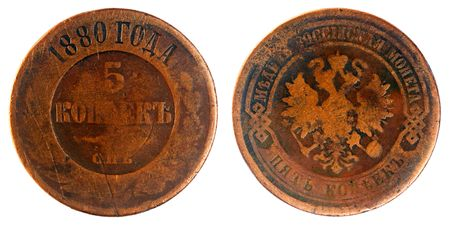 Old Russian coin, 1880 year, 5 kopecks, obverse and reverse, isolated on white Stock Photo