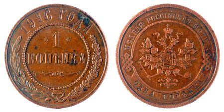 obverse: Old Russian coin, 1916 year, 1 kopeck, obverse and reverse, isolated on white