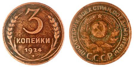 obverse: Old Russian coin, 1924 year, 3 kopecks, obverse and reverse, isolated on white