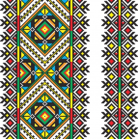 ukraine folk: Ukrainian national ornament  Vector illustration  Illustration