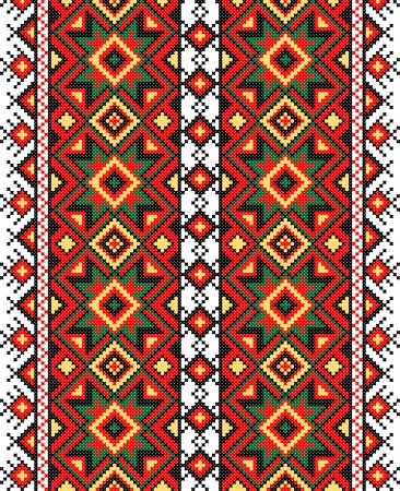 ukraine folk: Ukrainian national ornament  Vector illustration  Illustration