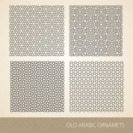 geometric patterns: Seamless Islamic background