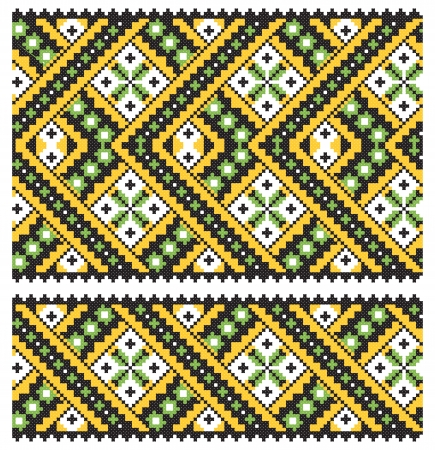 Ukrainian national ornament. Vector illustration. Vector