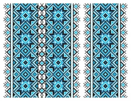 wallpape: Ukrainian national ornament. Vector illustration.