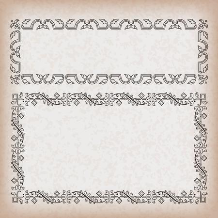 decorative frame: Decorative frame. Vector illustration. Illustration