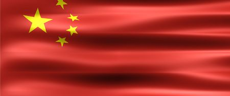 China Flag - Symbol of a country  photo