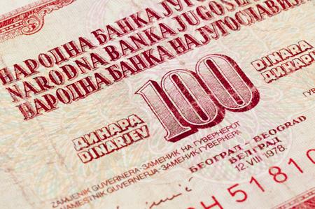 yugoslavia: Detail of old money of old republic of Yugoslavia