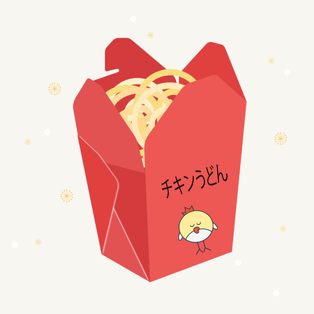 red open box with chinese food, cute style. Asian restaurant illustration concept. Delivery business image. Çizim