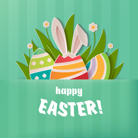 Happy Easter greeting card. A realistic  image that simulates paper.