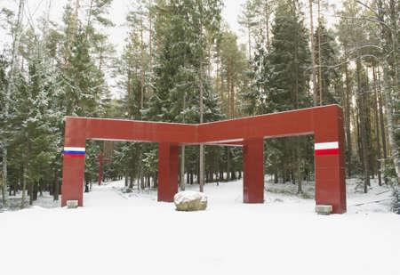 entrance to the Katyn memorial Stock Photo - 12667492