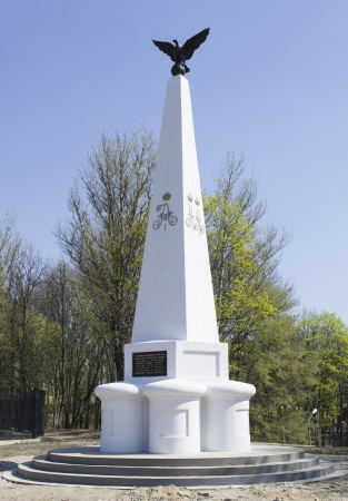 ancestors: Monument to the heroic feats of the ancestors in Smolensk, Russia