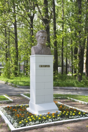 Monument to S.M. Kirov in Metallostroy, Leningradskaya region Stock Photo - 15113702