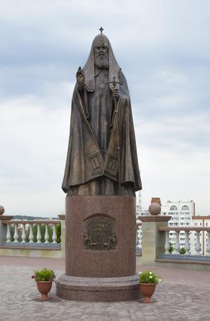 o monumento ao Patriarca Alexy II em Vitebsk, Belarus