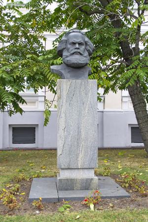 Bust to Karl Marx in Vitebsk city, Belarus Stock Photo