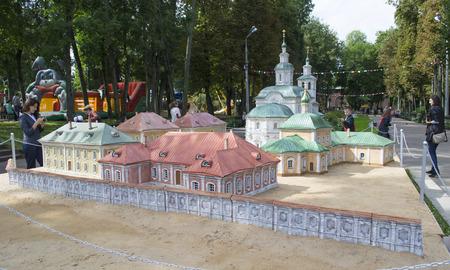 Smolensk, Russia - September 02, 2013 - Miniature of part of Smolensk in a park Editorial