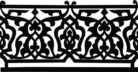 ornament decoration Stock Vector - 7966189