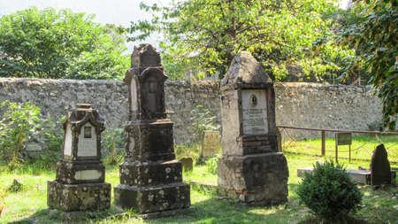 Old Georgian orthodox cemetery, gravestones with old georgian writings on it.