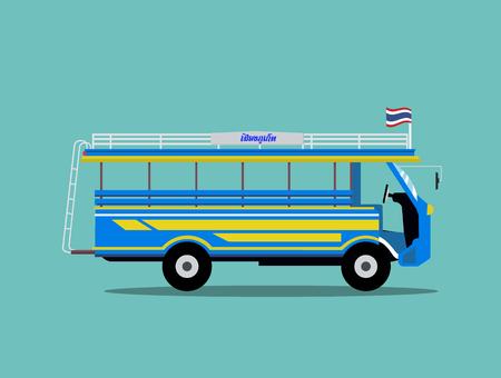 タイ ミニバス デザイン。プーケット Thailand.Classic バス ベクトル図で地元の車。画像の平均のテキストプーケットは州南部タイの