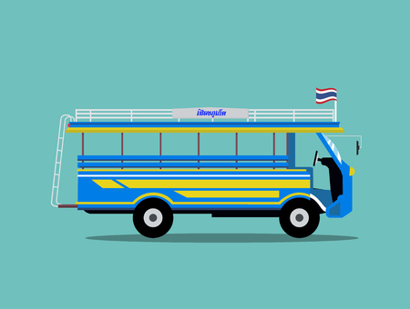 Thailand Minibus design.Local car in Phuket Thailand.Classic bus vector illustration.Text in the image mean Phuket is province in southern of Thailand  Иллюстрация