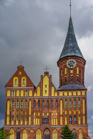 The building is the Cathedral of Kaliningrad against the sky.