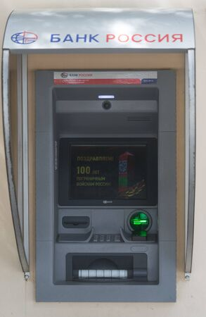 Yalta, Crimea-may 30, 2018: ATM Bank of Russia on the wall.