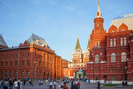 Moscow, Russia - June 2, 2015 Architecture of the Russian capital