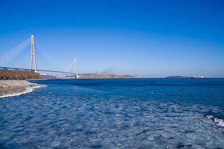 Vladivostok, Russia.Russian bridge against the blue sky. 写真素材