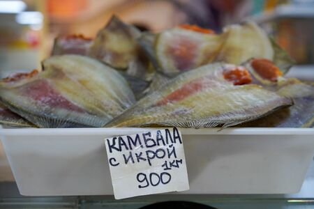 Seafood in the window of the shopping pavilion of the city market. Vladivostok, Russia