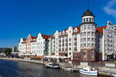Kaliningrad, Russia. The city skyline, the river Pregolya and the sights of the city on the background of blue sky.