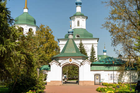 City landscape with a view of the Znamensky convent. Irkutsk, Russia 写真素材