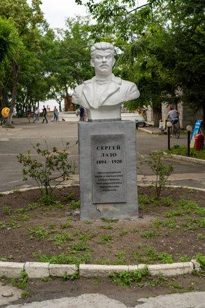 VLADIVOSTOK, RUSSIA-JULY 23,2020: Sculpture in the city park.