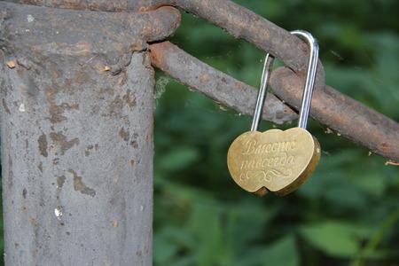 lock: lock Stock Photo
