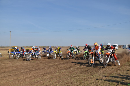 RUSSIA, SAMARA - SEPTEMBER 26: Start of the participants arrival Open class the Regional Motocross Championship on September 26, 2015 in Samara, Russia Editorial