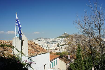 Athenian autumn. Stok Fotoğraf