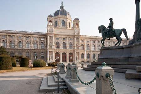 mus�e: afficher le Kunsthistorisches Museum de Vienne, en Autriche, Maria Theresa monument Banque d'images