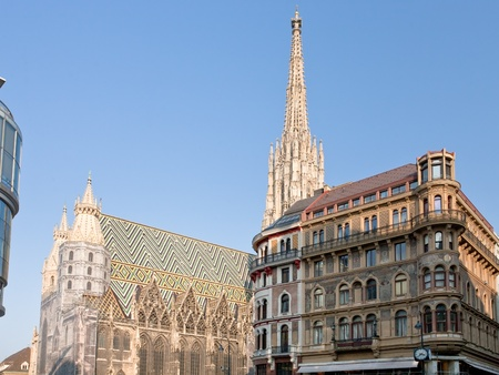 catholical: towers of St Stephan Cathedral, Vienna, Austria Stock Photo