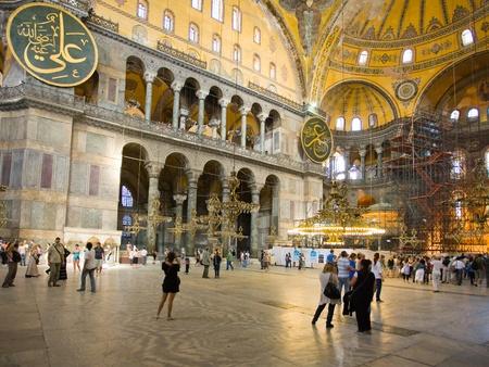 ISTANBUL - SEPTEMBER 10: Interior of Hagia Sophia - ancient  Byzantine basilica on September 10,2010 in Istanbul, Turkey Stock Photo - 9205675