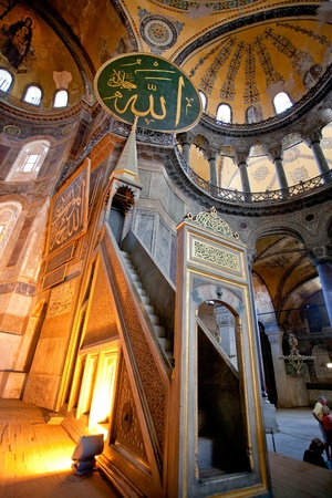 ISTANBUL- SEPTEMBRER 10: Minbar in  Aya Sophia - in ancient  Byzantine basilica and muslim mosque, on September 10, 2010 in Istanbul, Turkey