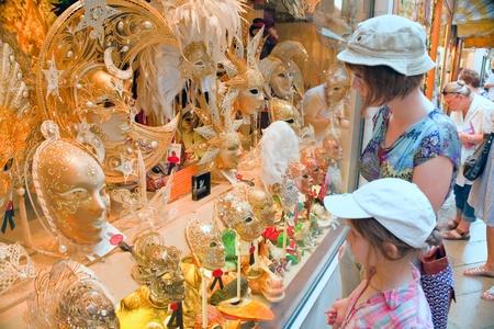 shopwindow: VENICE, ITALY - JUNE 23: shop-window with venetian carnival masks in Venice, Italy on June 23, 2011