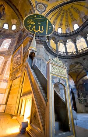 Minbar in  Aya Sophia - ancient  Byzantine basilica,  Istanbul, Turkey