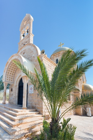 Greek Orthodox St.John the Baptist Church in baptism site on Jordan River photo