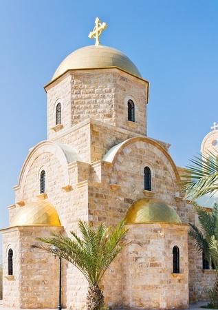 Greek Orthodox St.John the Baptist Church in baptism site on Jordan River photo