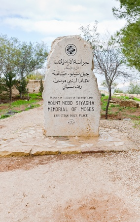 stone in memorial of Moses on mountain Nebo, Jordan photo