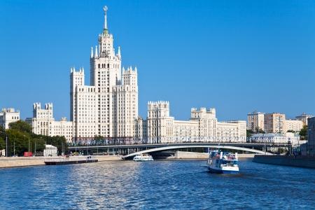 kotelnicheskaya embankment: Moscow cityscape with Stalins high-rise building on kotelnicheskaya embankment Editorial